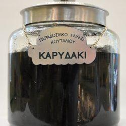 glyko_karidaki